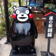 毎年この時期、11月に熊本へ行きます(^^♪ 阿蘇は、寒いです(^^)/