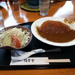 カツカレー880円