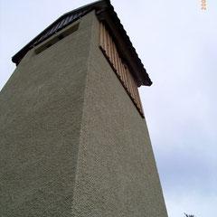 Fledermauswand (Foto: Edwin Strobel)