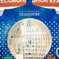 Teapot-pavilion.