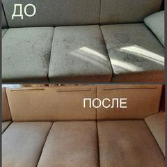 химчистка на дому в Москве