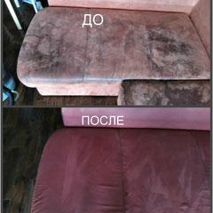 химчистка дивана на дому в Бутово ДО и ПОСЛЕ