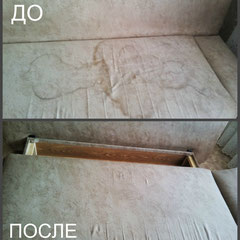 химчистка дивана в Москве
