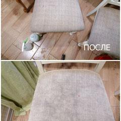 чистка стульев на дому в Москве