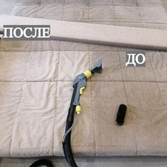химчистка дивана с помощью экстрактора