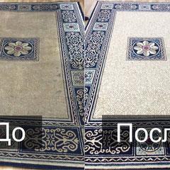 химчистка ковров дома в Москве, Новой Москве и Московской области