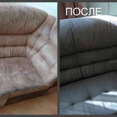 химчистка мебели на дому в Бутово