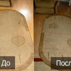 химчистка ковров на дому в Москве, Новой Москве и Московской области
