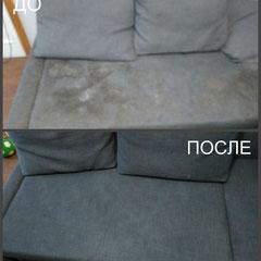 чистка мягкой мебели на дому в Москве