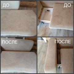 химчистка мебели ДО и ПОСЛЕ