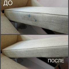 химчистка матраса в Ново-Переделкино