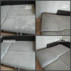 химчистка диванов в Троицке