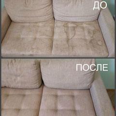чистка мебели на дому в Москве