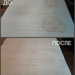 профессиональная химчистка матрасов ДО и ПОСЛЕ