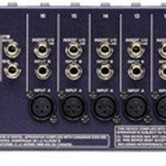 YAMAHA MG24   音響機材レンタル-株式会社RKBへ