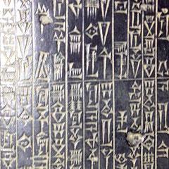 Ecriture cunéiforme qui a disparu