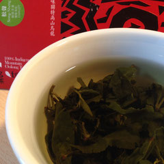 Tee aus Vietnam