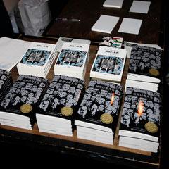 この本 『世界は考える』出版記念レセプション Photo by Song Min Soo