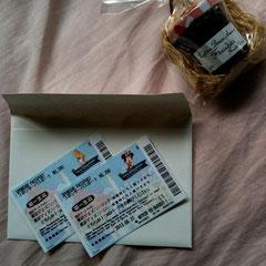 ビンゴ! 東京Disney Landのペア・チケット!