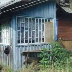 Дом семьи Драгунов
