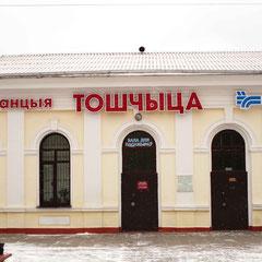 Пассажирское здание на станции Тощица