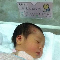 伊藤家長女ふう誕生。宇宙の日を選んで産まれてきたふう。