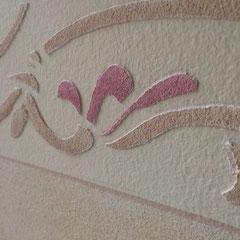 Plastische Wandbordüre