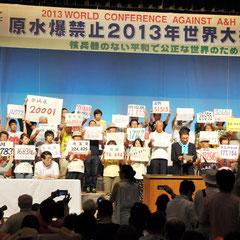 糧糧総会《各都道府県の署名到達数をパネルで》
