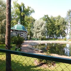 der kleine Zoo im Peterhofer Park