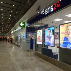Ankunftsbereich auf dem Flughafen in Sankt Petersburg. Hier gleich eine Bank.