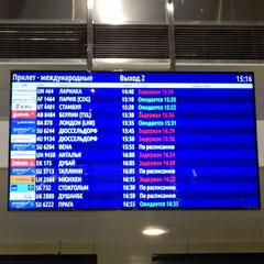 Anzeige der ankommenden Flüge auf den neuen Flughafen in Sankt Petersburg.
