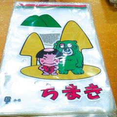 Pちまき袋 B(三本用)