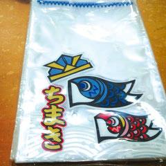 Pちまき袋 A(三本用)