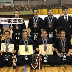 剣道部 全国選抜大会 男子団体3位