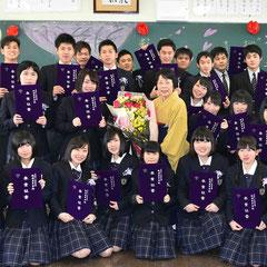 祝! 卒業