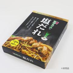 結崎ネブカ 塩だれ(非売品)