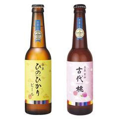 ゴールデンラビットビール ひのひかり・古代桃ラベル