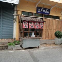 え??タイに「たこ焼き屋台」 日本人、ガンバレー!
