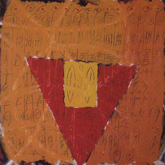 Teo Libardo - Recouvrir-Découvrir n° 156, 1991 - acrylique et sable sur toile, 100x100 cm - © Adagp, Paris, 2017