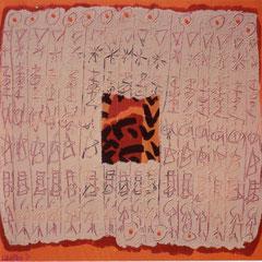 Teo Libardo - Recouvrir-Découvrir n° 139, 1991 - acrylique et terre sur toile, 60x60 cm - collection particulière - © Adagp, Paris, 2017