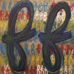 Teo Libardo - Abécédaire n°520, 2014 - technique mixte sur toile, 60x60 cm - © Adagp, Paris, 2017
