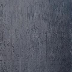 Teo Libardo - Recouvrir-Découvrir n° 38, 1990 - acrylique sur toile, 100x81 cm - collection de l'artiste - © Adagp, Paris, 2017