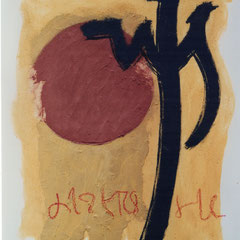 Teo Libardo - Jaunes n° 294, 1995 - acrylique et terre sur toile, 100x81 cm - © Adagp, Paris, 2017