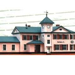 (c) W. Fehse - Empfangsgebäude Vorderseite