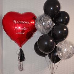 Воздушные черные шары и сердце в подарок для жены