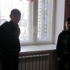 Елань-Коленовский ЦППМСП
