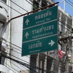 Verkehrsschild in Bangkok - im Hintergrund Stromleitungen