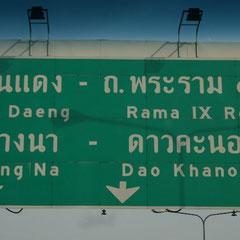 Verkehrsschild in Bangkok