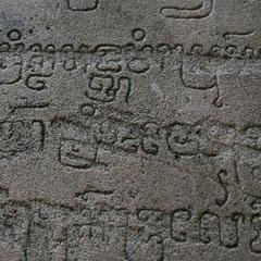 Inschrift an der Elefantenterasse