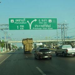 """unterwegs Richtung """"Hua Hin und Amphawa"""""""